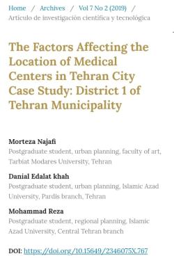 عوامل موثر بر مکان گزینی مراکز درمانی در شهر تهران
